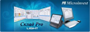 Logo_Page_ProductPic_ScladProLight_2