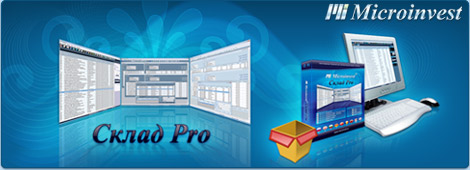 Logo_Page_ProductPic_ScladPro_2